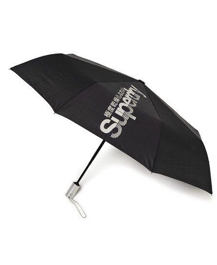 Superdry Superdry Umbrella