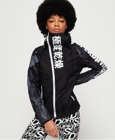 Superdry Japan Edition Windjacke  thumbnail 1