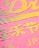 Superdry Vintage Logo Stripe Fade Hoodie  Pink