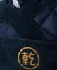 Superdry Ultrasprint Sneakers Navy