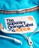 Superdry Orange Label Primary Zip Hoodie Blue