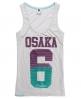 Superdry Osaka Flock Vest Light Grey