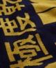 Superdry Logo Beach Towel Navy