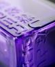 Superdry Neon Fragrance Purple