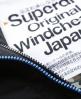 Superdry Technical Windcheater Black