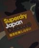 Superdry Super Montana Rucksack Green