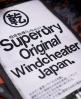 Superdry Pop Zip Windcheater Jacket Grey