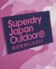 Superdry Super Montana Rucksack Pink