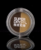 Superdry Eye Shadow Duo Beige