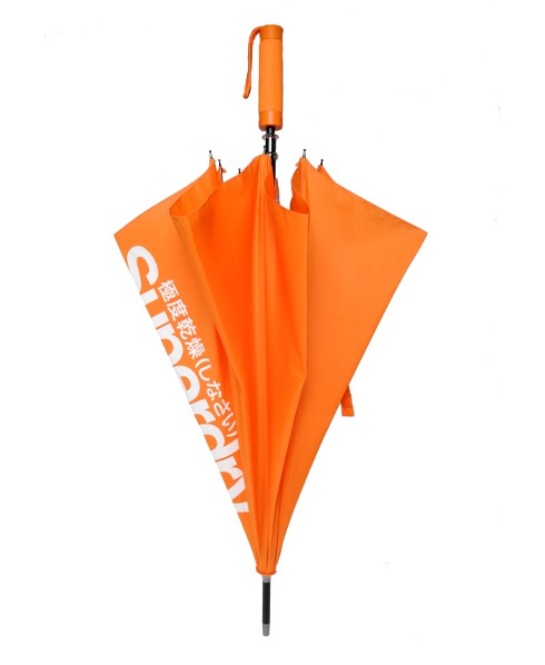 Superdry Superdry Umbrella Orange