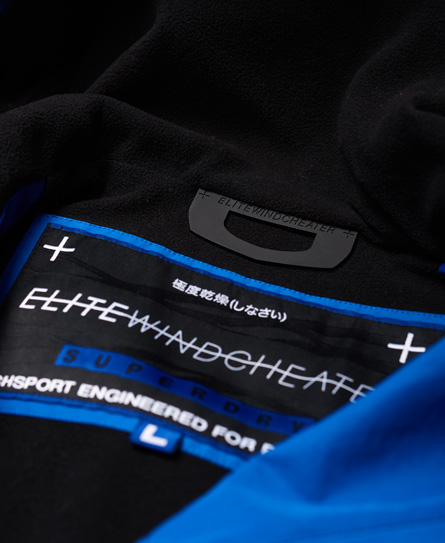 Superdry Hooded Elite SD-Windcheater